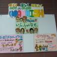 マニッシュモットー★